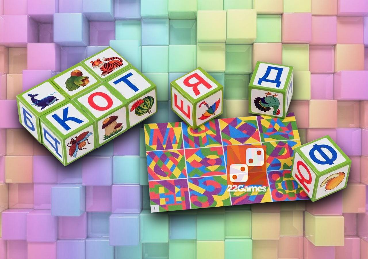 IQ-кубики. Азбука. 65 игр для развития речи