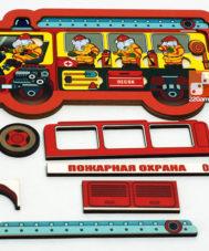 Развивающая доска «Пожарная охрана»