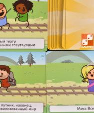 Трамвай смерти