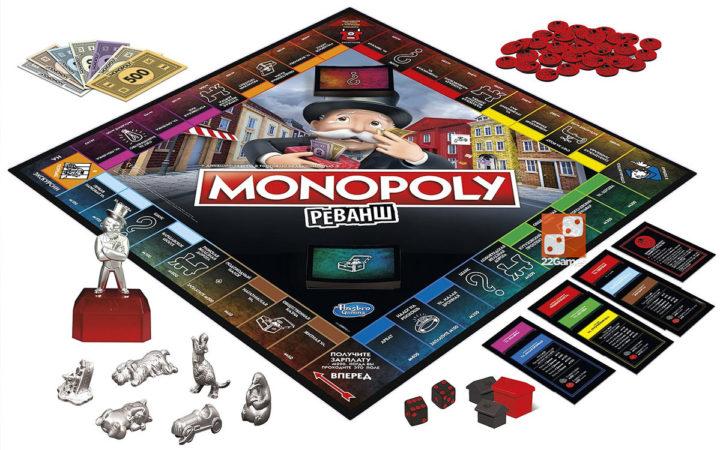Монополия. Реванш