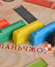 Ticket to Ride: Азия (доп)