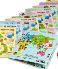 Игра-викторина Умная Сова Мой первый путеводитель «Страны Азии»