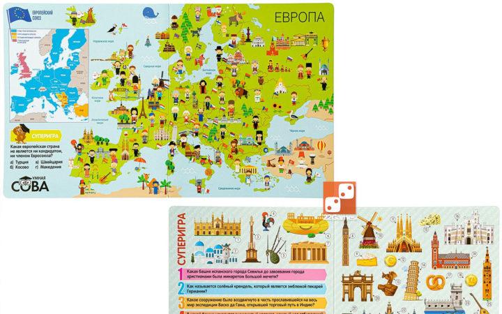 Игра-викторина Умная Сова Мой первый путеводитель «Страны Европы»
