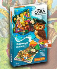 Игра-викторина Умная Сова «Любимые сказки 3»