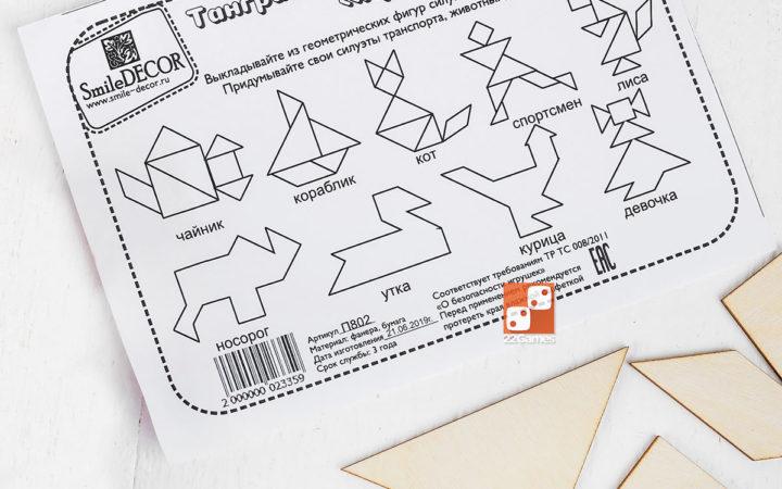 Головоломка-танграм «Кроха» с набором карточек