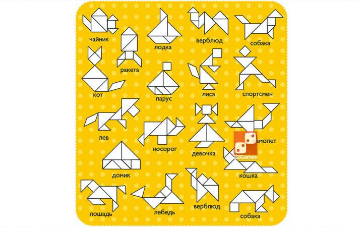 Танграм «Лучшие головоломки»