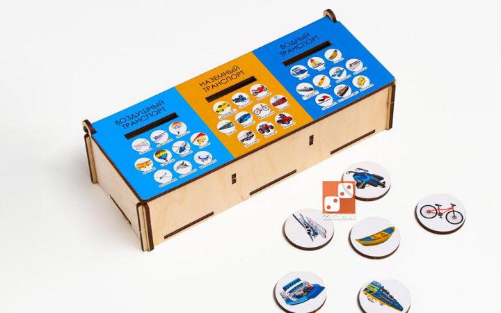 Комодик на три ящика: воздушный, водный, наземный транспорт