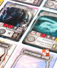 Чемпионы Мидгарда. Вальхалла и Темные горы (доп)