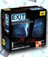 Exit-Квест. Полeт в неизвестность