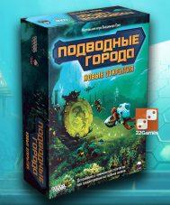 Подводные города. Новые открытия (доп)