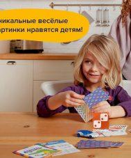 Brainy Games «Автологика»