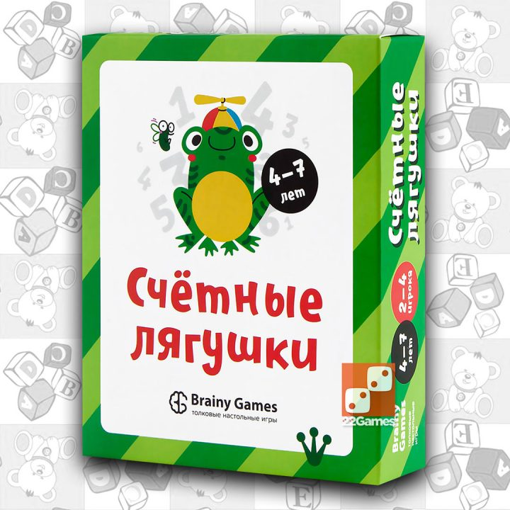 Brainy Games «Счётные лягушки»
