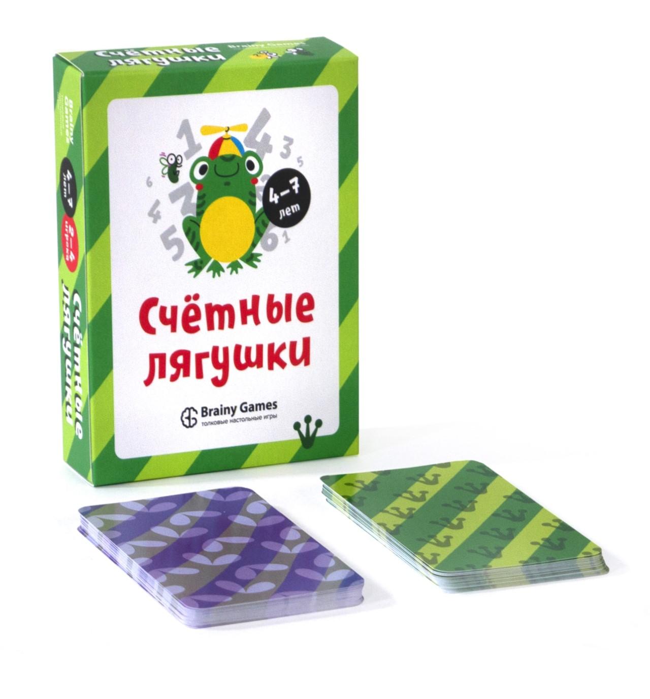 Brainy Games «Счетные лягушки»