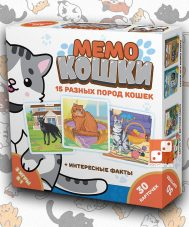 Мемо Кошки